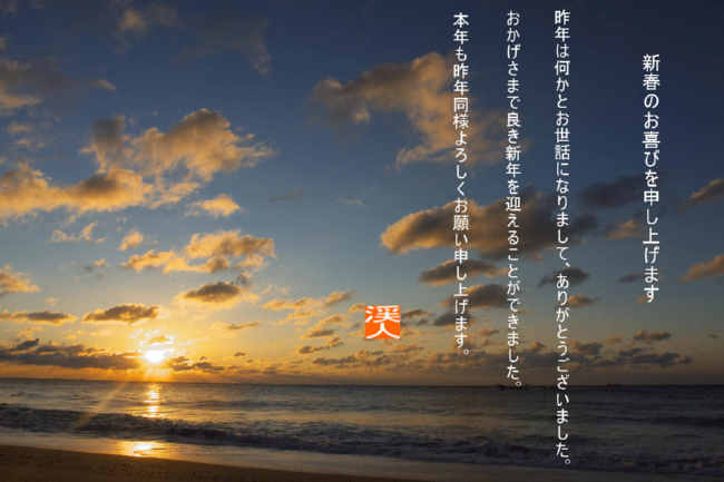 2009_640_2